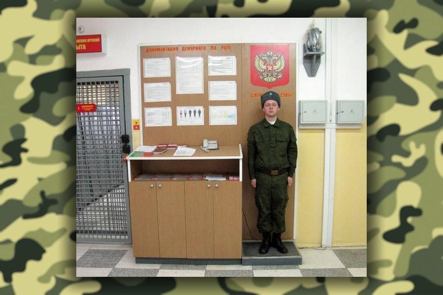 инструкция дежурного по кпп в армии