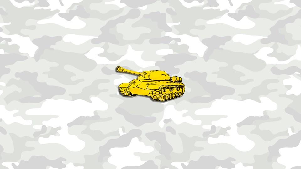 Петличная (погонная) эмблема танковых войск