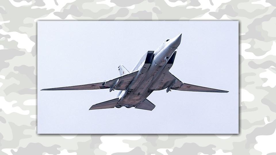 Самолёт ТУ-22м3